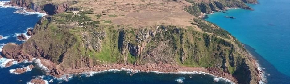 Vue aérienne de Phillip Island